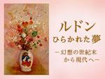 s1519440844c01_s_jp